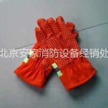 供应腰带、消防腰带15801617485消防战斗服、消防绳、消防手套价格