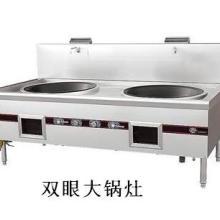 合肥厨房设备,合肥不锈钢节能猛火灶炒灶大锅灶,合肥节能环保电磁灶,合肥不锈钢商用厨具
