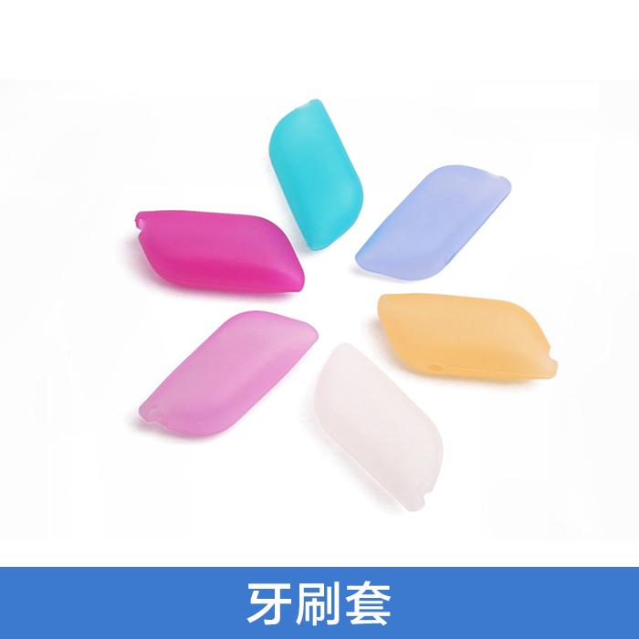 抗菌硅胶牙刷头保护套 旅行硅胶牙刷套 户外便捷糖果色硅胶牙刷套