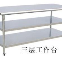 合肥厨房设备合肥不锈钢工作台