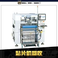 供应用于回流焊的贴片机回收厂家 回收贴片机价格批发