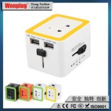 供应全球通转换插座带USB充电器