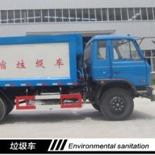 供应山东电动垃圾车价格,青岛电动垃圾车报价,青岛电动垃圾车生产厂家批发