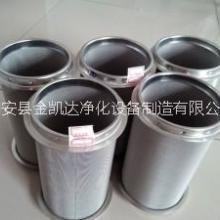 供应纺织用滤芯