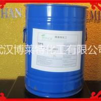 PPS(吡啶丙烷磺酸内盐)