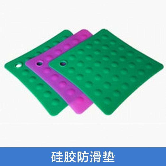 供应硅胶水杯垫/硅胶隔热垫/硅胶防滑垫 深圳硅胶水杯隔热防滑垫生产厂家