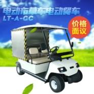 电动餐车LT-A-GC布草车图片