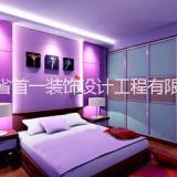 神秘紫色居家装饰设计/河南省首一装饰设计工程澳门新濠天地博彩官网