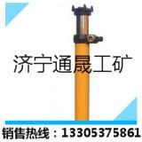 供应悬浮单体液压支柱 DW45-250/110X  0.6米-4.5米各标准型号齐全供应