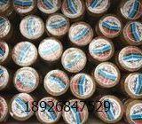供应长安测试胶带LOUlSjAPE乐时贴电气绝缘胶带警示胶带电工胶带A唛布基胶