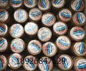 供应泰国LOUlSjAPE乐时贴PVC电工胶带警示胶带电气绝缘胶带寺岗141布基胶A唛布基胶批发