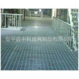 安平丰科大量供应电厂热镀锌钢格板,平台钢格板
