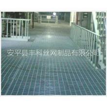 安平丰科大量供应电厂热镀锌钢格板,平台钢格板批发