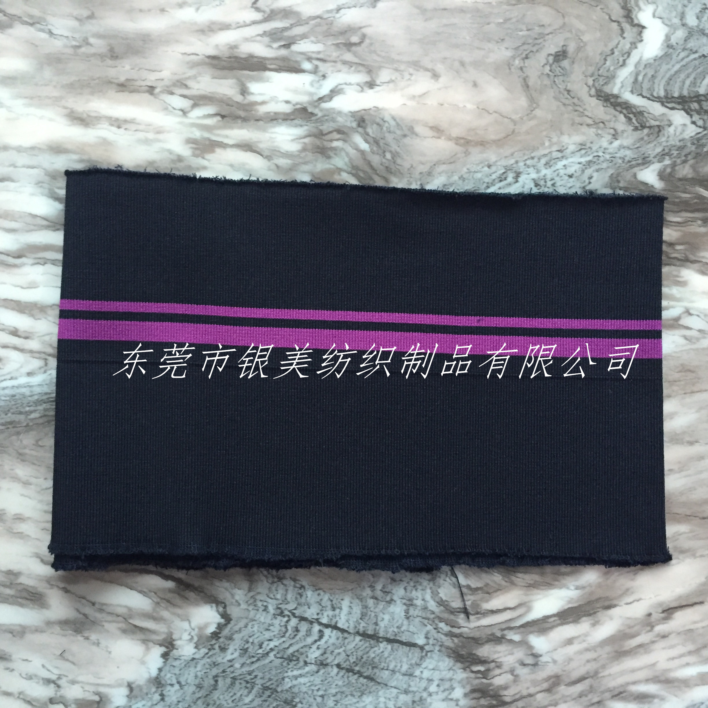 供应用于棉衣|休闲夹克衫|时装的袖口罗纹/脚口罗纹