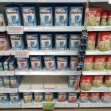 供应提供德国喜宝奶粉进口清关到四川批发