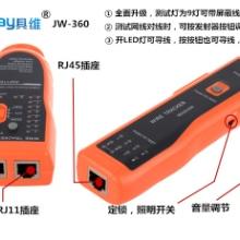供应用于寻线的批发具维JW-360寻线仪,厂家直销质量最好的寻线仪图片