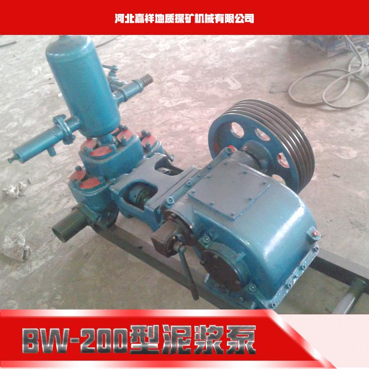 BW-200型泥浆泵 钻机用水泵销售