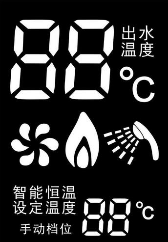 供应热水器数码管显示屏