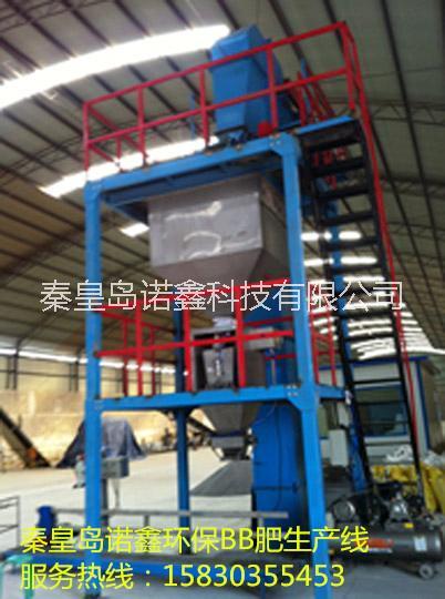 供应用于配料|计量|掺混肥设备的电子皮带秤