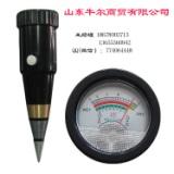 供应土壤酸碱度测试仪