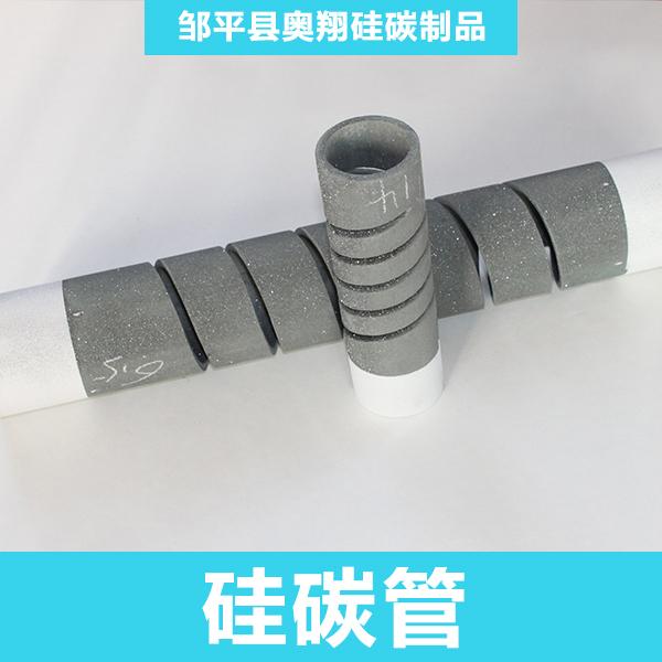 供应用于硅碳的硅碳管厂家粗端硅碳棒 大头硅碳棒 马弗炉用高温硅碳棒硅碳管
