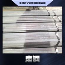 专业供应 扁钢 12Cr1MoV扁钢 15CrMo合金扁钢 Q345B扁钢 Q235A扁钢现货批发
