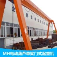 MH电动葫芦单梁门式起重机图片