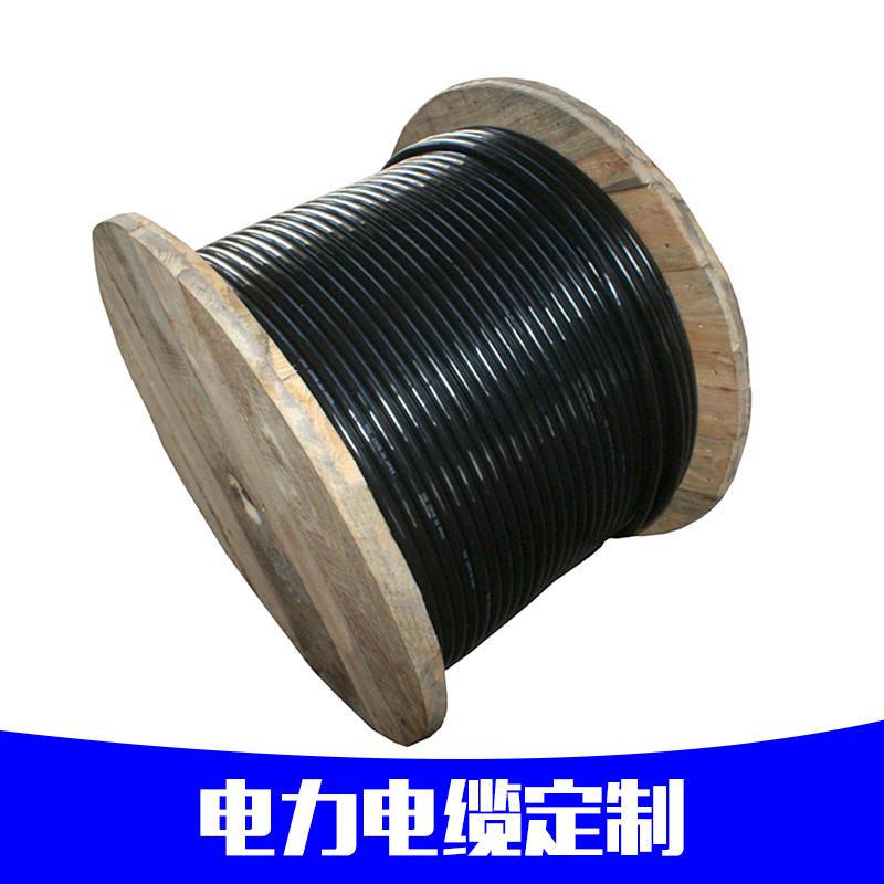 电力电缆定制图片/电力电缆定制样板图 (1)