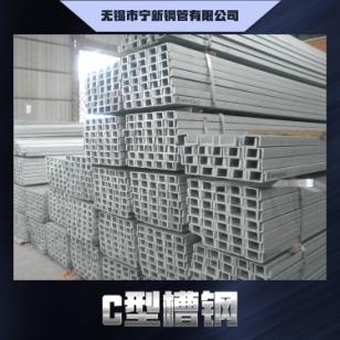 C型槽钢图片