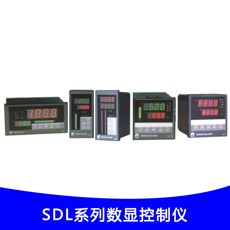 SDL系列数显控制仪销售