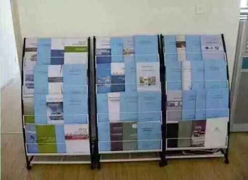 商业计划书图片/商业计划书样板图 (1)