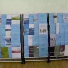 成都可行性研究报告商业计划书投标价格表