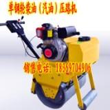 供应用于路面压实的YJ-380B压路机各种型 价格