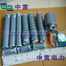 供应冷缩附件三通中间接头,高压冷缩中间接头,热缩电缆头热缩电缆终端头批发