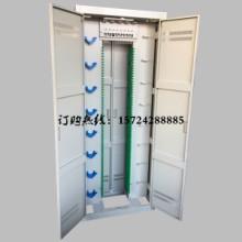 供应光纤配线架/光纤配线架/光纤配线柜图片
