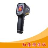 供应TG165红像测温仪