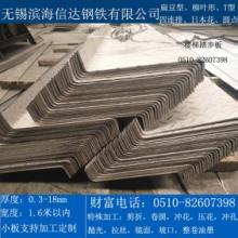 供应用于楼梯用的不锈钢踏步板 支持加工定做各种尺寸规格花型的楼梯踏步 支持配送到厂图片