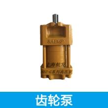 剪板机齿轮泵液压高压齿轮油泵上海航发齿轮泵批发