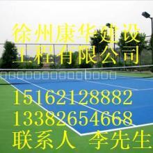 供应硅PU篮球场幼儿园塑胶跑道施工工艺图片