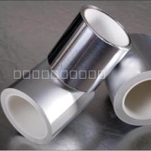 供应用于电子产品的铝箔胶带模切冲型生产厂家,铝箔胶带的适用于各类变压器、手机、电脑、PDA、PDP、LED显示器、笔记本批发