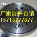 供应用于电建筑的清水焊拉头GD0616 DN600PN1.0焊接堵头厂家 12cr1mov焊接堵头 304不锈钢焊接堵头
