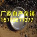 宕昌对焊法兰DN80PN1.6图片