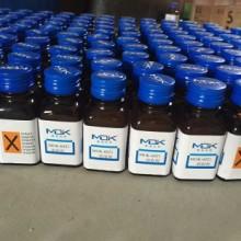 供应用于涂料助剂的MOK-2024流平剂涂料助剂替代BYK-3777木器和家具涂料.UV涂料.烤漆.聚氨酯漆.卷钢涂料批发