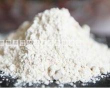 供应氨基酸蛋白饲料