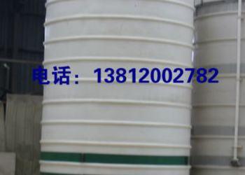 生产次储罐 磷储存罐图片