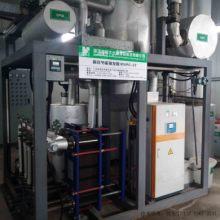 供应MVPC蒸发器用于垃圾渗透液|高浓度污水|零排放处理的MVPC高效蒸发器MVPC-5T批发