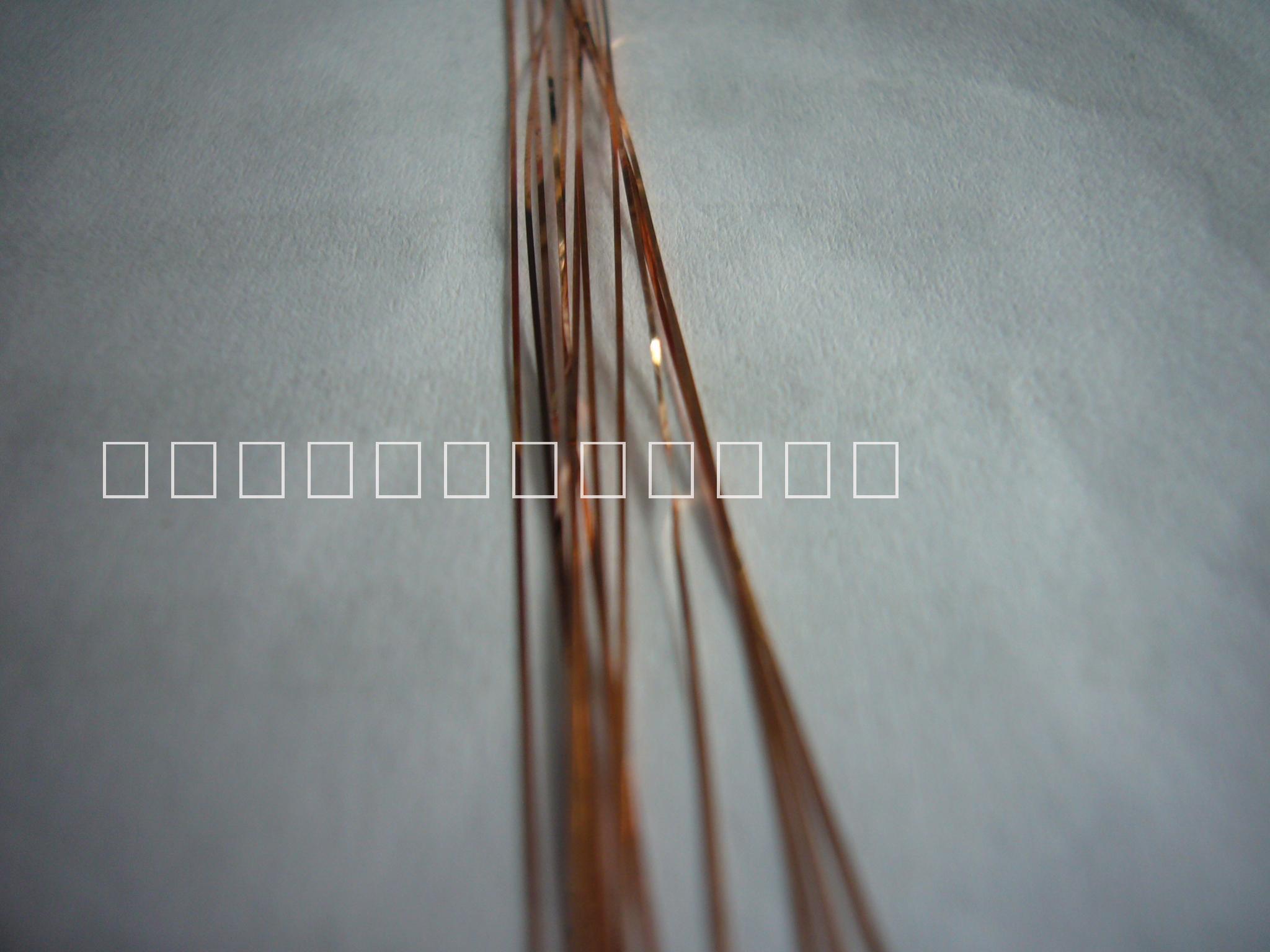 供应扁铜丝 铜扁线