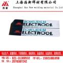 原装日本特殊电极全型号焊条包邮图片