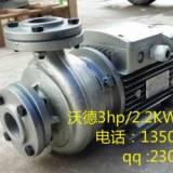 供应木川高温油泵 ts-63 ts-71模温机泵浦 循环热油泵现货批发