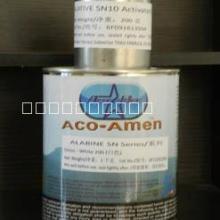 #803JVIAY系列特种IMD油墨和橡胶油墨批发